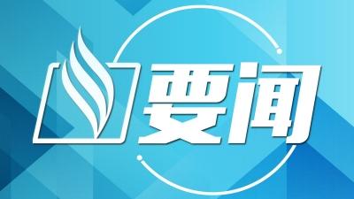 """陈敏张爱军检查""""中国农民丰收节""""梅州分会场活动筹备情况"""