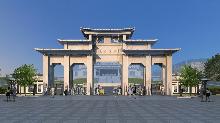 纪念百年校庆倾力打造  嘉应学院东校区今日正式启用