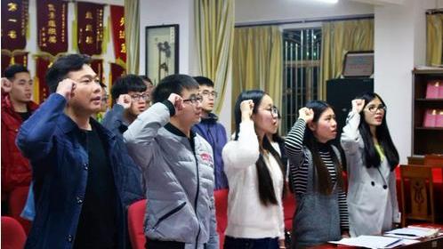 嘉应学院物理学院学生党支部开展学习党的十九大精神系列活动