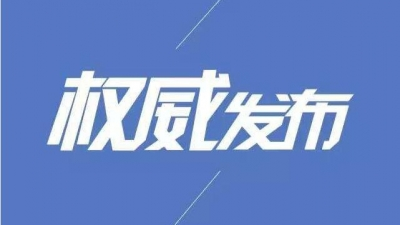 梅江区副区长郭敏谋涉嫌严重违纪违法接受审查调查