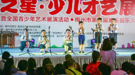 客都之星·才艺展演海选:民乐西洋乐大比拼齐贺节