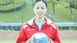谭茹殷:足球特色专业声誉日显