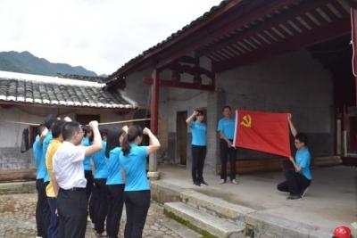 丰顺司法局党总支部组织党员开展主题党日活动