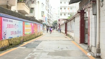 五华县民族宗教和外事侨务局助力责任区域创文工作开创新局面