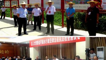 五华县人大常委会组织开展水行政法律法规执法检查工作