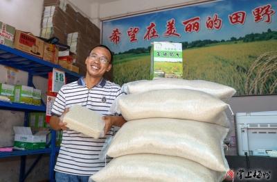 新视界丨罗新辉:一个种粮大户的土地情结
