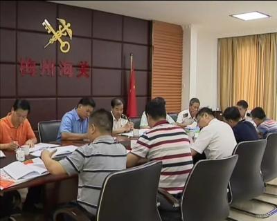 梅县区扎实推进梅州综合保税区申报建设工作