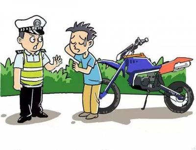 注意哦,梅县将开展摩托车交通违法行为整治直播行动