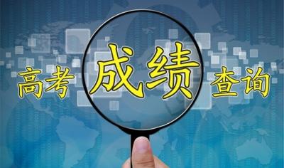 河南4名家长举报高考答题卡被掉包 纪检监察部门介入调查