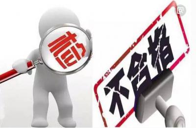 广东这17批次食品不合格!外卖肠粉被查出沙门氏菌