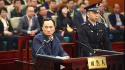 湖南省委宣传部原部长张文雄案一审宣判:有期徒刑十五年