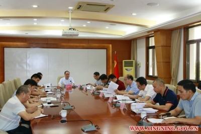 余其豹主持召开专题工作会议 :为兴宁市南部新城建设作出应有的努力