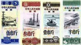 二等奖丨黄彦喆作品:穿越四十年