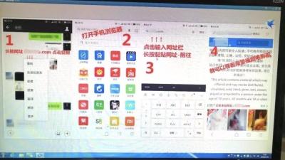 干得好!广东警方关停650余个涉黄平台,抓获210余人