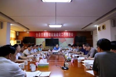 朱汉东调研交通公路工作:想方设法加快交通基础设施建设