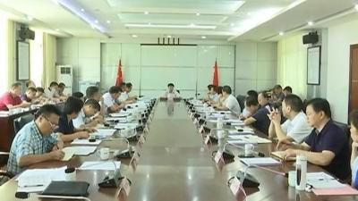 """平远县委常委会召开会议:确保风清气正廉洁过""""双节"""""""
