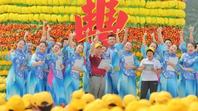 """先睹为快!客家山歌、大锣鼓、舞龙舞狮...首届""""中国农民丰收节""""梅州主会场今日彩排"""