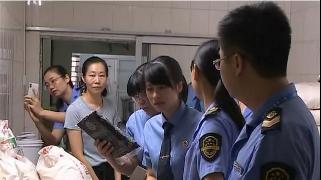 """保障""""舌尖上的安全"""",平远县开展食品药品安全检查"""