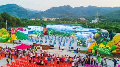 【特刊】柚乡乐丰年·庆祝首届中国农民丰收节